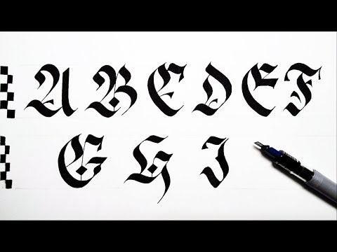 Gothic Fraktur Uppercase Calligraphy Tutorial from A to I