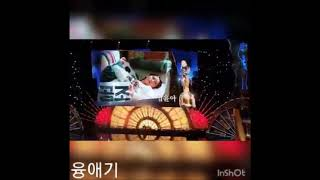 When SNSD (Yoona) Appears #17 -  2017 Blue Dragon Awards, the screams are just LOL - Stafaband