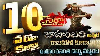 Sye Raa collections | Sye Raa 10 days collections | Sye Raa box office collections | Sahithi Media