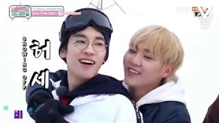 Seventeen's One Fine Day in Japan - Funny Moments [Part 2]