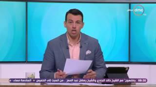 8 الصبح - النيابة الإدارية وهيئة الرقابة الإدارية تشن حملة على المستشفيات