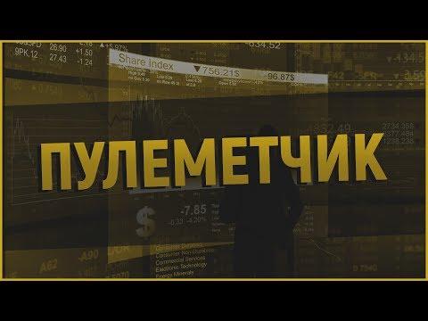 Oukitel U16 Маx. Лучший телефон на АЛИЭКСПРЕССиз YouTube · Длительность: 3 мин18 с