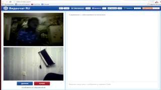 Видео чат рулетка: бородатые талибаны и тесак!большие сиськи! :3