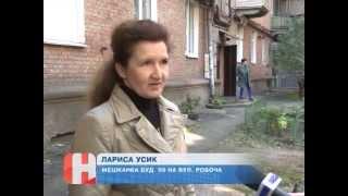 Ремонт  кровли  и чистка ливневок дома № 99 на улице Рабочей (11 канал)
