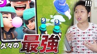 【クラロワ】新カードのアウトローが最強!!!初心者でもめっちゃ戦える!!!
