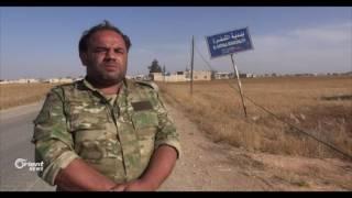 جولة داخل قرية كفرة في ريف حلب بعد تحريرها من تنظيم الدولة