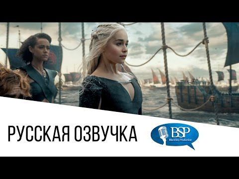 Все серии сериала Игра Престолов смотри онлайн в русской