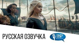Игра Престолов | 6 сезон |ФИНАЛ| Внутри Эпизода #10