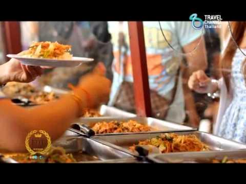 EDT TOP10 by Travel Channel : 10 ร้านอร่อย อาหารจานเดียว ( 2 / 3)
