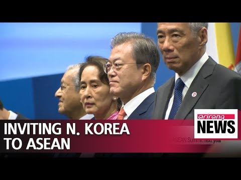 Pres. Moon proposes hosting special Korea-ASEAN Summit next year in Seoul