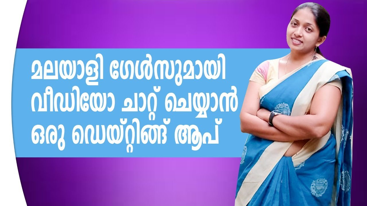 Download Free Dating App For Malayali's- Mingle2