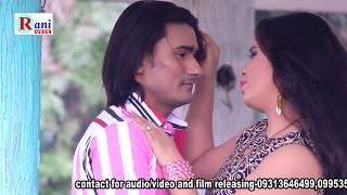 Pyar Ho Gail   Bhojpuri Hot Song   Babita, Rajeev   Rani Music   Bhojpuri Tadka