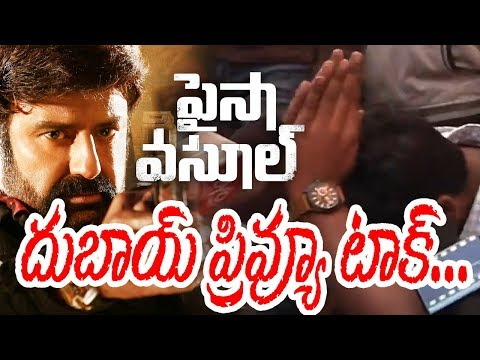 Paisa Vasool Dubai Review | Paisa Vasool Review | Paisa Vasool Movie Review | Paisa Vasool Preview