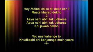 Meri umar ke naujawano - Karz - Full Karaoke