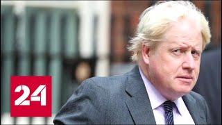 Борис Джонсон хочет договориться с лидерами ЕС по-новому - Россия 24