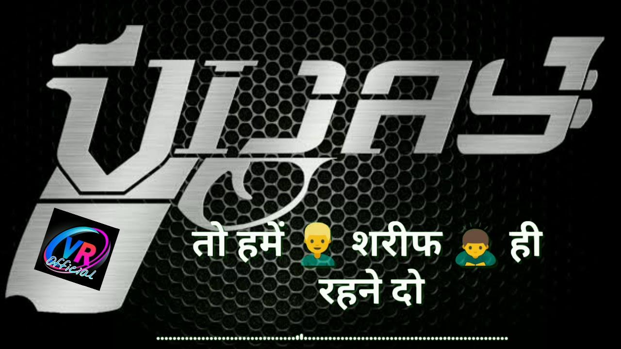 Hindi Film Singham Ringtone
