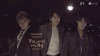 SUPER JUNIOR-K.R.Y. [푸르게 빛나던 우리의 계절 (When We Were Us)] JACKET FILM #KRY