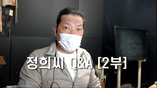정희씨Q&A [2부] 영상미술디자인 미래는 스톱모션이다…