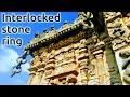 Bale Mantapa - Interlocked stone ring temple Yelandur, Chamarajanagar district of Karnataka