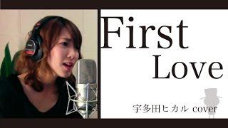 Video First Love / 宇多田ヒカル(cover) download MP3, 3GP, MP4, WEBM, AVI, FLV Juni 2018