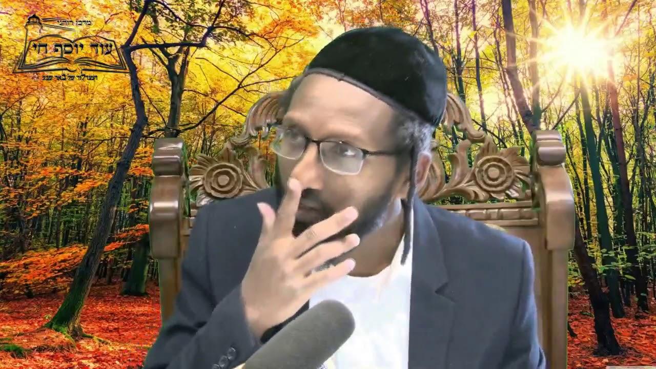 הרב ברוך גזהיי   יהודי אמיתי  מהו