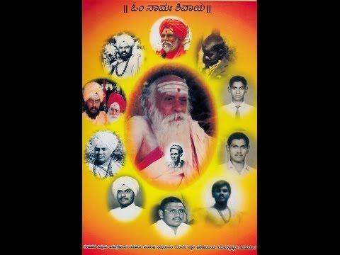 Shri Sadhguru Siddharudha kathamritha Part - 29 { 01/56 }