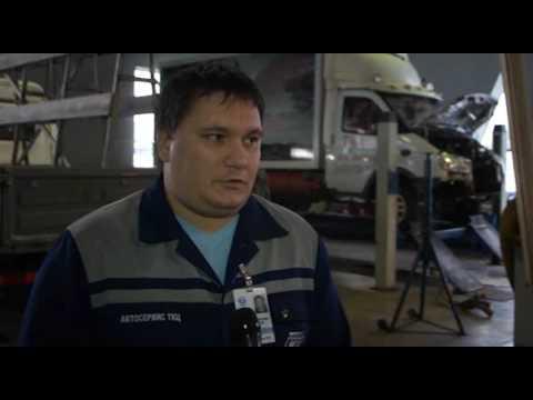 Автосервис ТКЦ по обслуживанию и гарантийному ремонту автомобилей ГАЗ