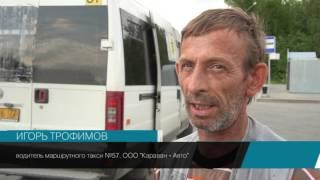 В Тюмени стреляют по маршруткам