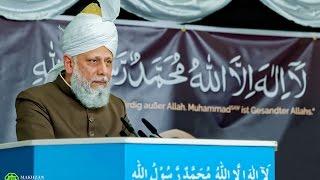 Hazrat Mirza Masroor Ahmad lays foundation stone for Noor Mosque