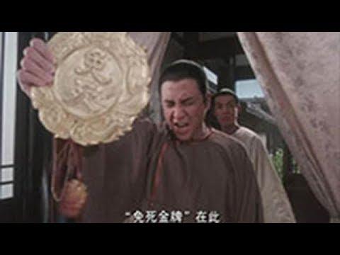 古代有免死金牌的人為什麼都死了?皇帝也是大騙子!|The Emperors Were All Liars!