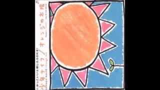 "Shonen Knife - Herbs Track 2 from the 2001 maxi single, ""Orange Sun"""