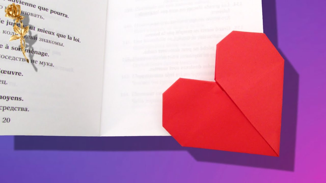 origami facile marque page coeur youtube. Black Bedroom Furniture Sets. Home Design Ideas