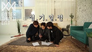 2019-b1a4-bana-5-be-the-one-all-for-one-behind