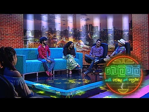 Belimal with Peshala and Denuwan | 05th October 2019