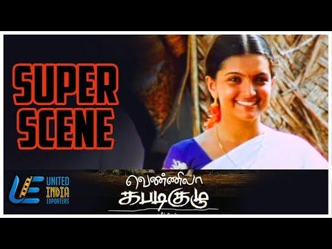 Vennila Kabadi Kuzhu - Super Scene 5 | Vishnu Vishal | Kishore Saranya Mohan | Soori