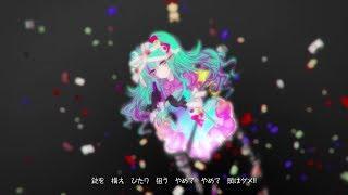 【Hatsune Miku】 ゾンビ・ファミーユ【Sub Espaol】