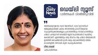 Daily News - Oct 17