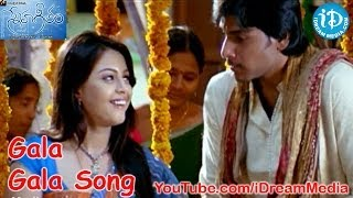 Gala Gala Song - Sneha Geetam Full Songs - Sandeep - Sriya - Sunil Kashyap