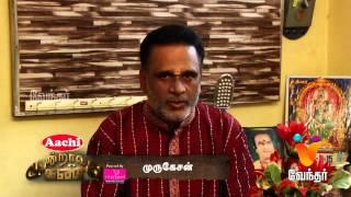 Moondravathu Kan 27-07-2015 Episode 240 full hd youtube video 27.7.15 | Vendhar Tv Moondravathu Kan thirller Show 27th July 2015