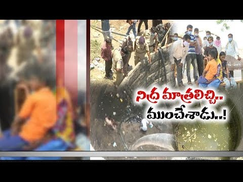 9 bodies found inside well in Warangal, police crack mystery behind it