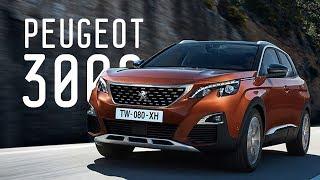 Автомобиль Года?!/Peugeot 3008 2017/Пежо 3008/Большой Тест Драйв
