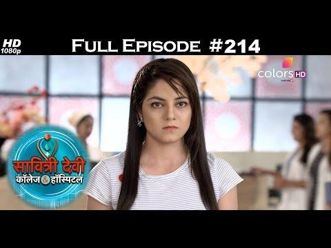 Savitri Devi College & Hospital - 12th March 2018 - सावित्री देवी कॉलेज & हॉस्पिटल - Full Episode