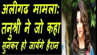 3 साल के बच्चे को भी नहीं छोड़ रहे तो बहुत बीमार है आप: Tanushree Dutta