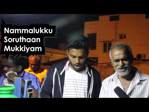 Night Ride in Tirupur | Thaatha Kadai | #Episode1 |Tirupur Pasanga Da