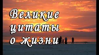 мудрые слова, мысли, советы, цитаты великого Конфуция