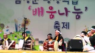 음성군  평생학습  축제중  풍물공연