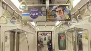 Billboard TOKYO - Metro HOT 100 Graphics(Nov. 28, 2015) #米倉涼子...