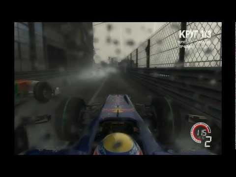 Гран-при Монако Formula-1 Monte Carlo