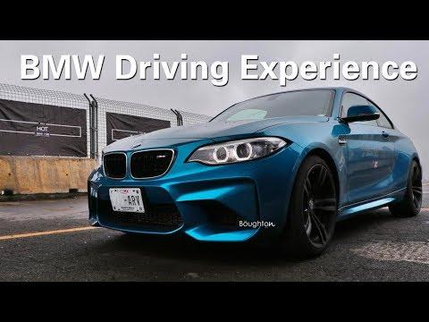 BMW Driving Experience | Monterrey, Mx