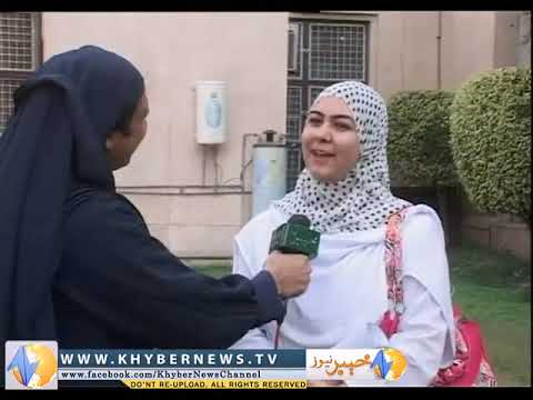 Khyber News | Khyber Watch With Yousaf Jan...
